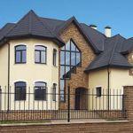 Оценка объектов недвижимости срочно