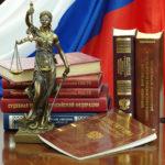 Оформить представительство в суде при решении земельных споров