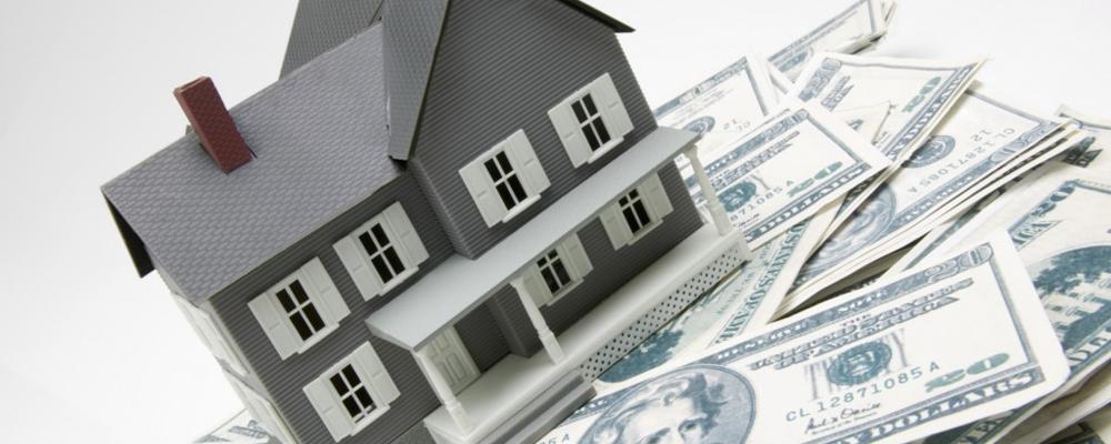 оценка недвижимости Клин