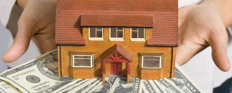 намеревался Первичная приватизация жилья расселины