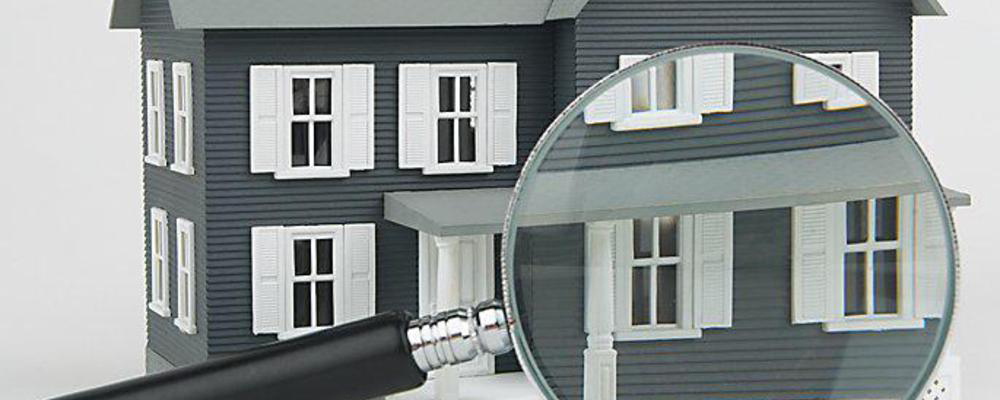Приватизация объектов недвижимости в Клину цена