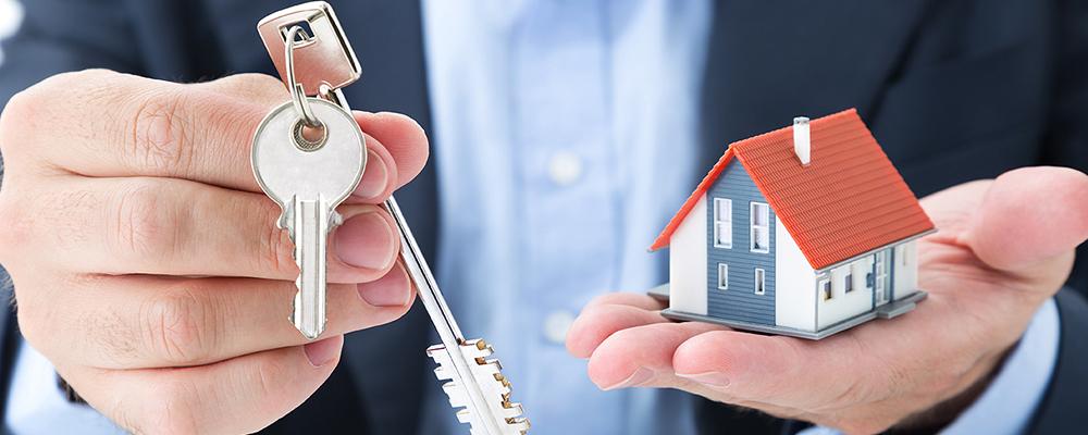Приватизация объектов недвижимости Клин цена
