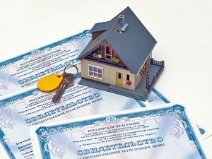 Услуги по приватизации земельных участков в Клину недорого