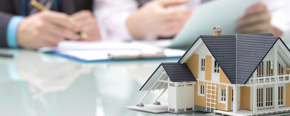 приватизация недвижимости Клин